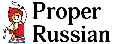 Proper Russian